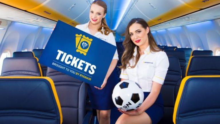 Na imprezy sportowe z Ryanair