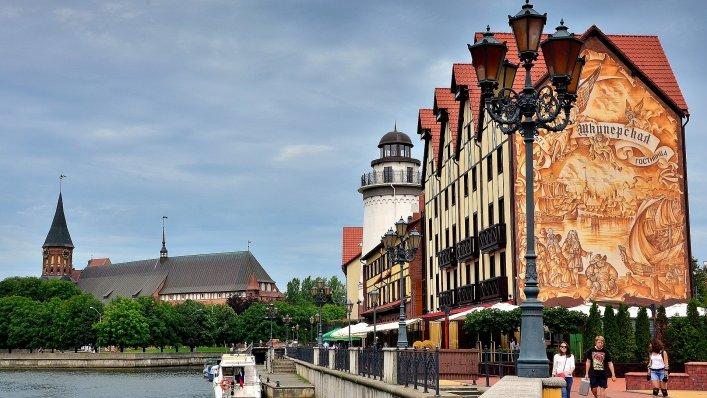e-Wizy do Kaliningradu w Federacji Rosyjskiej