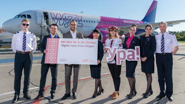 Kijów-Żulany - nowe lotnisko na mapie Wizzair