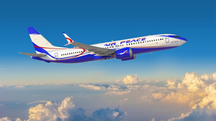 Nigeryjczycy zamawiają Boeingi 737 MAX 8