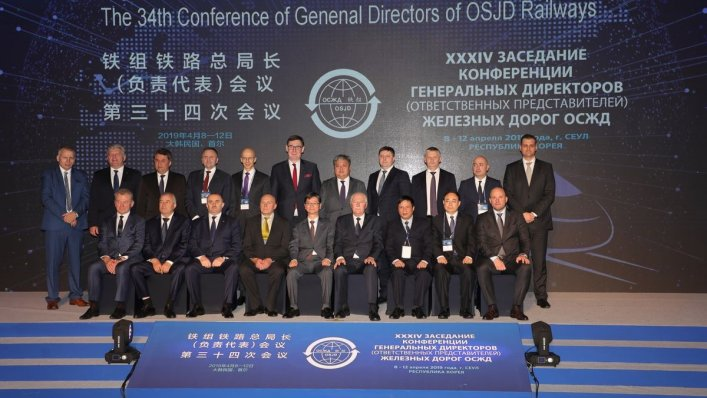 PKP S.A. na w konferencji OSŻD w Korei