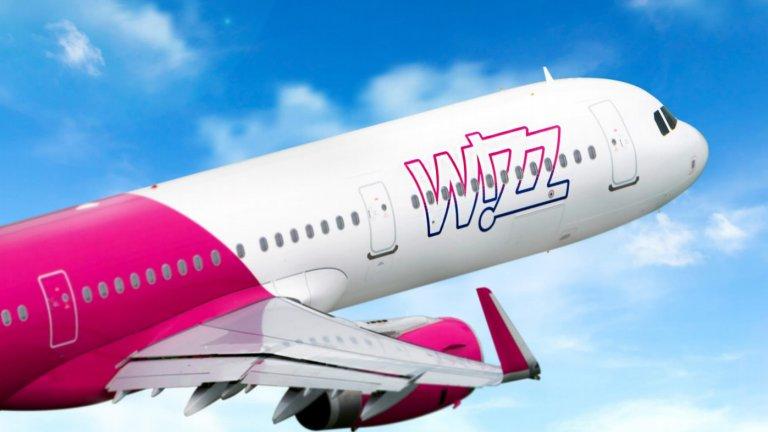 Kluż-Napoka - kolejny cel samolotów Wizz Air
