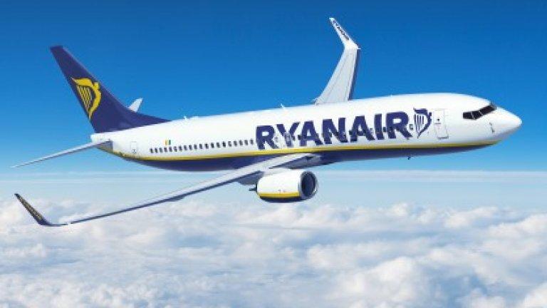 Promocja Ryanair – bilety od 65 zł!