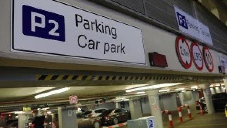 Promocje na opłaty parkingowe - Lotnisko Chopina