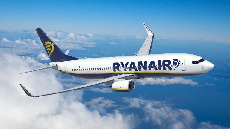 Ryanair: Piza za 202 PLN