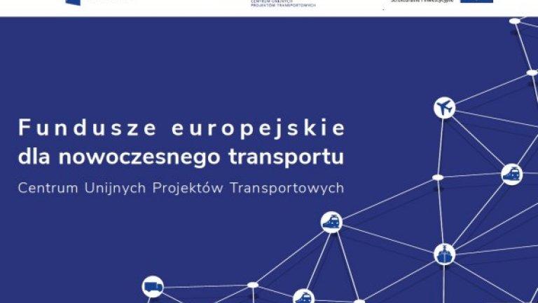 Unijne wsparcie dla inwestycji kolejowych w Polsce