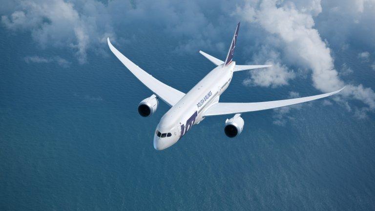 Wielkie zniżki dla małych podróżników na bilety lotnicze LOT.