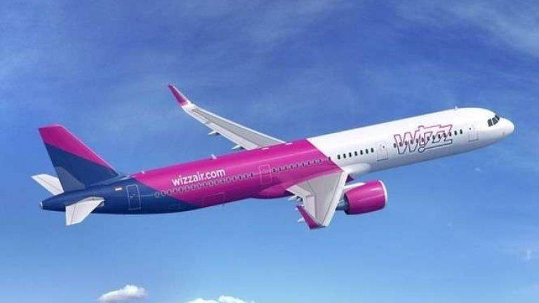 Wizz Air połączy Połągę z Dortmundem
