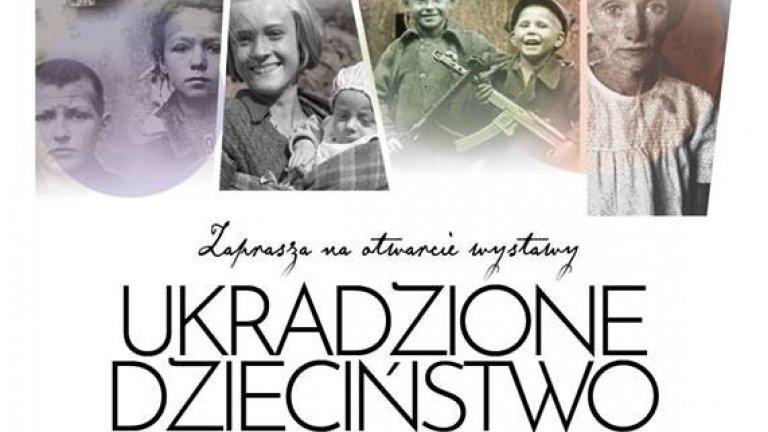 Wystawa IPN na dworcu Wrocław Główny od 31 sierpnia do 7 października