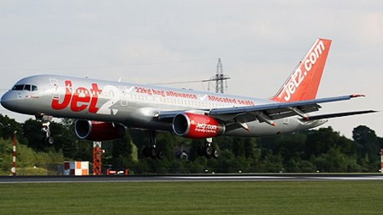 Z Krakowa do Glasgow z jet2