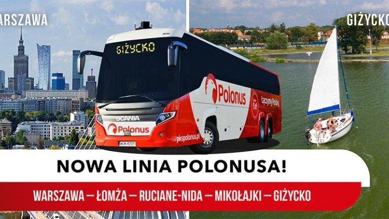 Z Warszawy do Giżycka – nowa linia Polonus i tanie bilety