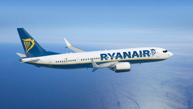 Z Wrocławia do Kijowa z Ryanair